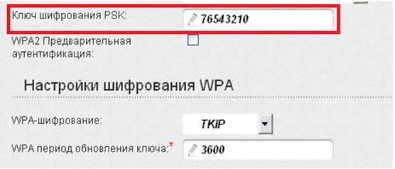 Это изображение имеет пустой атрибут alt; его имя файла - dl2_11.png