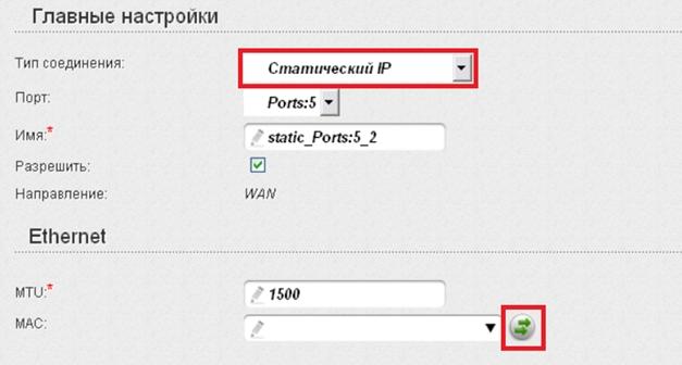 Это изображение имеет пустой атрибут alt; его имя файла - dl2_5.png