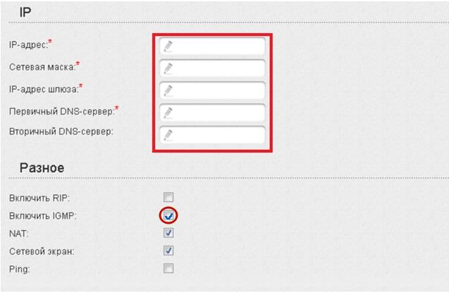 Это изображение имеет пустой атрибут alt; его имя файла - dl2_6.png