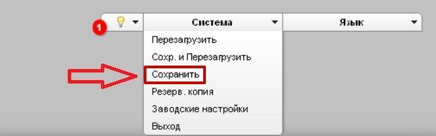 Это изображение имеет пустой атрибут alt; его имя файла - dl2_7.png