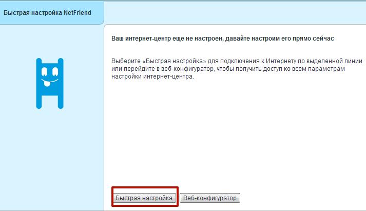 Это изображение имеет пустой атрибут alt; его имя файла - zy1.png