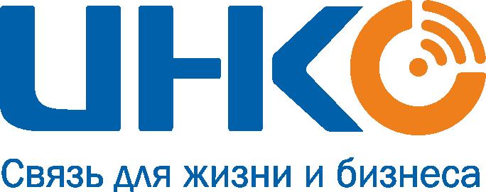 ИНКО — интернет-провайдер г. Коломна и коломенского района